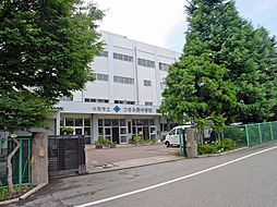 つきみ野中学校...