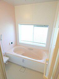 浴室:平成26...