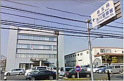 警察吉川警察署...