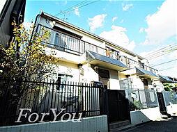 [テラスハウス] 兵庫県神戸市東灘区魚崎中町3丁目 の賃貸【/】の外観