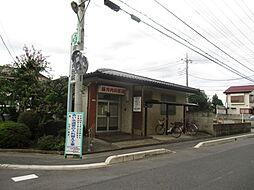 藤井内科医院(...