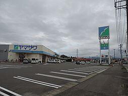 ヤマザワ堀川町...