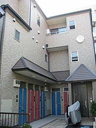 ロイヤルコーポII[2階]の外観