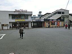 駅 東武鉄道「...