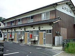 コウノトリの郷駅 3.8万円