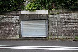既存地下車庫