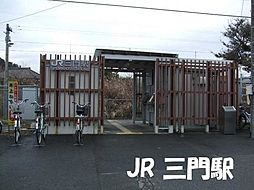 JR三門駅まで...