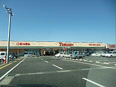 とりせん木田余店(1358m)