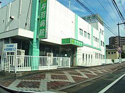 小田原市役所(...