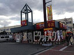すき家東園田店...