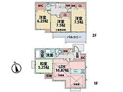 神奈川県横浜市磯子区洋光台2丁目