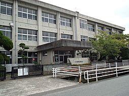 耳成小学校