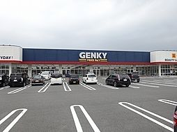 ゲンキー太田店