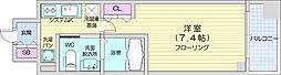 仙台市営南北線 北四番丁駅 徒歩9分の賃貸マンション 10階1Kの間取り