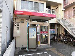 名古屋石川橋郵...