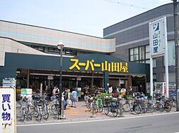 富野荘駅近くの...