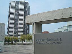 栗東芸術文化会...