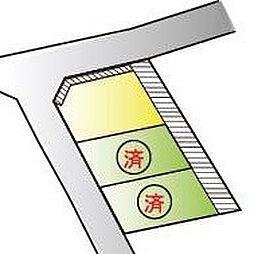 坂田II分譲地