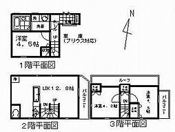 東京都大田区下丸子1丁目9