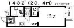 KA' ULUMI(カウルミ)[207号室号室]の間取り