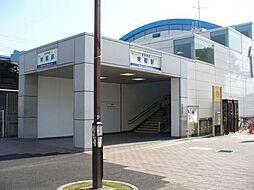 実籾駅(京成 ...