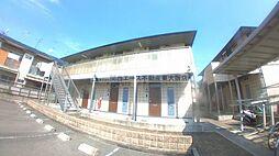 グランシャリオA[1階]の外観