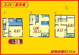 大森南 H18年築、建物85m2 全室6帖超 所有権 3LDKの間取り