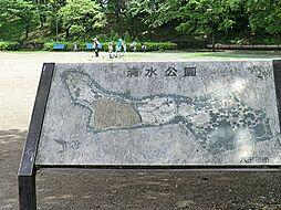 清水公園-85...