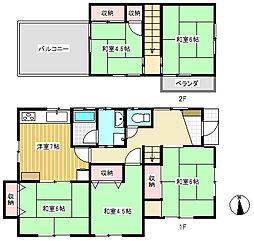 神奈川県伊勢原市東大竹1133-26