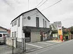 昭島緑郵便局:...