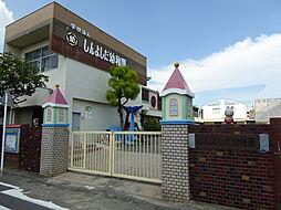 新吉田幼稚園3...