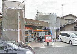 尼崎稲葉荘郵便...