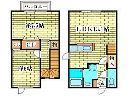 [タウンハウス] 北海道北広島市大曲光1丁目 の賃貸【/】の間取り