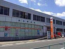 浜北郵便局(4...
