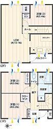 コスモ横浜藤棚四番館 メゾネット  LDK19.1帖
