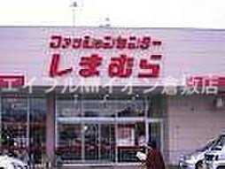 岡山県総社市井手丁目なしの賃貸アパートの外観