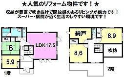 龍岡城駅 1,798万円