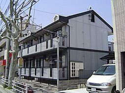 兵庫県神戸市兵庫区松原通2丁目の賃貸アパートの外観