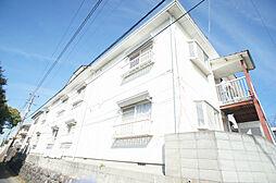 和白駅 1.5万円