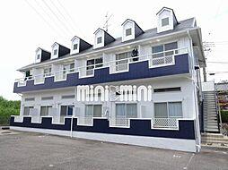愛知県清須市西須ケ口の賃貸アパートの外観