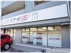 塾スクールIE 武蔵大和校まで649m