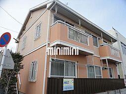 浜田グリーンパレス    0700350[2階]の外観
