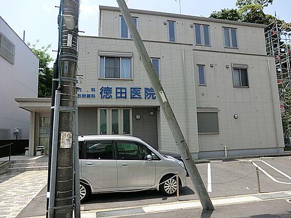徳田医院 徒歩...