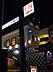 周辺,1K,面積24.45m2,賃料4.2万円,Osaka Metro中央線 高井田駅 徒歩6分,おおさか東線 高井田中央駅 徒歩6分,大阪府東大阪市川俣1丁目