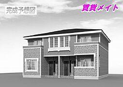 B.N house A棟[2階]の外観