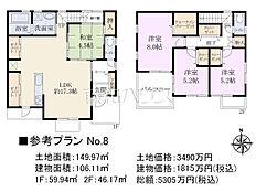 8号地 建物プラン例(間取図) 小平市小川町2丁目