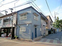 [一戸建] 東京都大田区中央1丁目 の賃貸【/】の外観