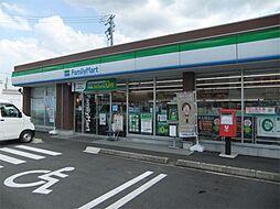 ファミリーマート 豊田渋谷店(422m)