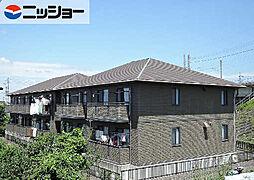 フォンティーヌ B棟[1階]の外観