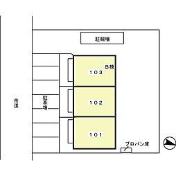 I.ヴィレッジ B[102号室]の外観